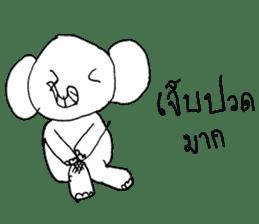 Chang Noy. sticker #14658776