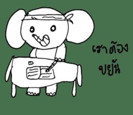 Chang Noy. sticker #14658777