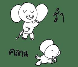Chang Noy. sticker #14658780