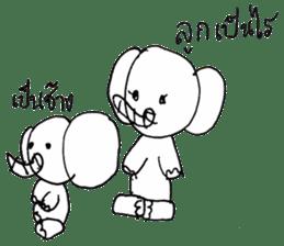 Chang Noy. sticker #14658784