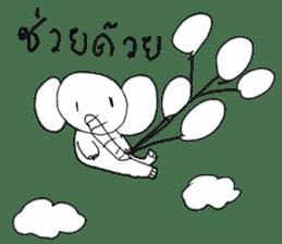 Chang Noy. sticker #14658786