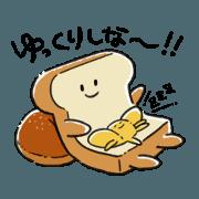 สติ๊กเกอร์ไลน์ Mochi Fuwa Pan Kun vol.02