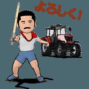 สติ๊กเกอร์ไลน์ Showa man steering a tractor animation!