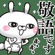 ひとえうさぎ11(おすまし敬語編) | LINE STORE