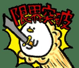 chicken gamer sticker #14670523