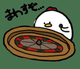 chicken gamer sticker #14670524