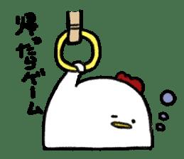 chicken gamer sticker #14670537