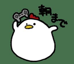 chicken gamer sticker #14670540