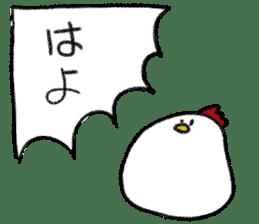 chicken gamer sticker #14670542
