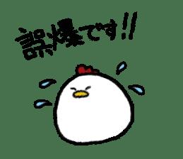 chicken gamer sticker #14670544