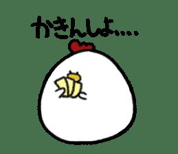 chicken gamer sticker #14670552
