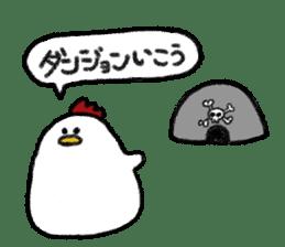 chicken gamer sticker #14670553