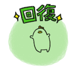 chicken gamer sticker #14670554