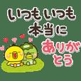 やさしいキモチのヒヨコのぴっぴ | LINE STORE