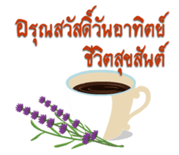 Good Morning Monday sticker #14675181