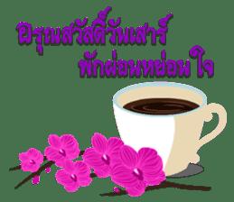 Good Morning Monday sticker #14675182