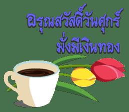 Good Morning Monday sticker #14675183