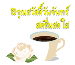 Good Morning Monday sticker #14675184
