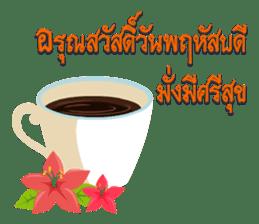 Good Morning Monday sticker #14675185