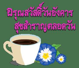 Good Morning Monday sticker #14675186
