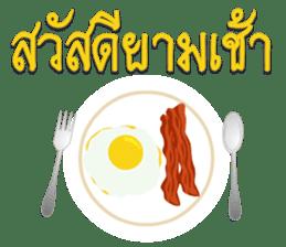 Good Morning Monday sticker #14675195