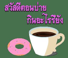 Good Morning Monday sticker #14675202