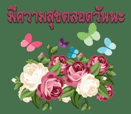 Good Morning Monday sticker #14675205