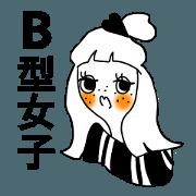 สติ๊กเกอร์ไลน์ TYPE-B-girl