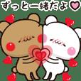 【さらに動く】アモーレ♡くまくま | LINE STORE