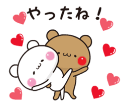 Amore!bears 5 sticker #14691824