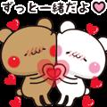 Amore!bears 5