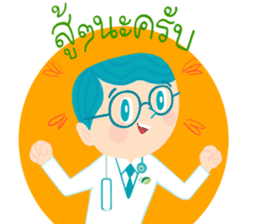 Dr.Smart&RN.Smile sticker #14692329
