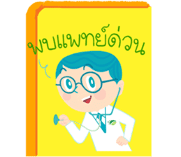 Dr.Smart&RN.Smile sticker #14692335