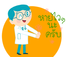 Dr.Smart&RN.Smile sticker #14692336
