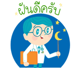 Dr.Smart&RN.Smile sticker #14692338