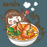 สติ๊กเกอร์ไลน์ ฮารุจัง (วันนี้ กินอะไรดี น้า?)