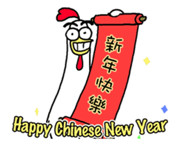 Chicken Bro -Happy Rooster Year- sticker #14699949