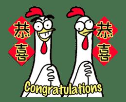 Chicken Bro -Happy Rooster Year- sticker #14699950