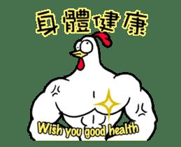 Chicken Bro -Happy Rooster Year- sticker #14699951