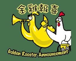 Chicken Bro -Happy Rooster Year- sticker #14699954