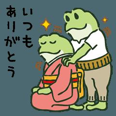 Smile Frog Sticker