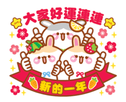 Cherry Rabbits Chinese New Year Special sticker #14702358