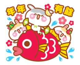 Cherry Rabbits Chinese New Year Special sticker #14702359