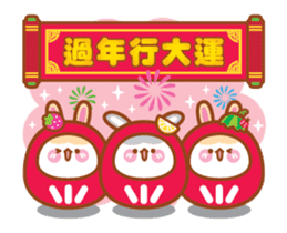 Cherry Rabbits Chinese New Year Special sticker #14702362