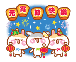Cherry Rabbits Chinese New Year Special sticker #14702364