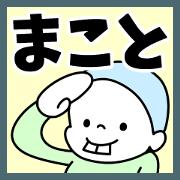 สติ๊กเกอร์ไลน์ Sticker of