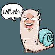 สติ๊กเกอร์ไลน์ หอยทากคุง ยิ้มหวาน