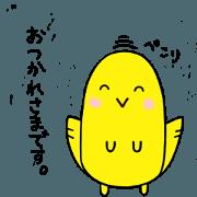 สติ๊กเกอร์ไลน์ Hiyomaru 1 (easy-to-use conversation)