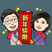 สติ๊กเกอร์ไลน์ Top Sales Chinese New Year!