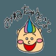 สติ๊กเกอร์ไลน์ MINECHAN's Sticker